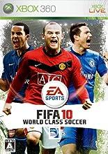 FIFA 10 ワールドクラス サッカー
