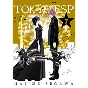 Tokyo ESP, volume 7