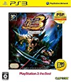 Capcom Monster Hunter Portable 3rd HD Ver. for PS3 [Region Free Japan Import]