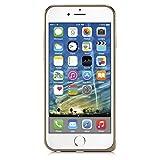 【超軽量7g 電波強度低下の少ないアルミバンパー】iPhone6(4.7) エッセンスバンパー/ ゴールド(ゴールドエッジ) IBIP60004