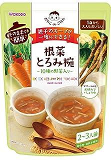 プチ断食ダイエット中でも根菜スープを飲んでも良い