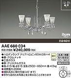 AAE680034 コイズミ照明 イルムシャンデリア の中古画像