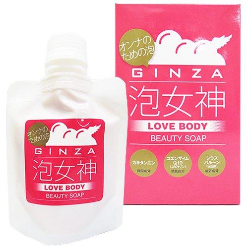 銀座・イマージュ化粧品 GINZA泡女神ボディソープ 110g