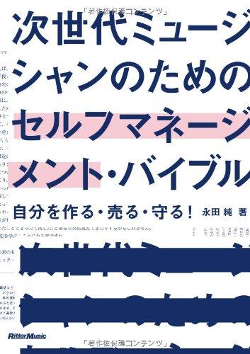 iPhoneアプリ85円に対してiTunesで1曲250円。。
