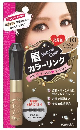 Sana Heavy Rotation Coloring Eyebrow Mascara 03