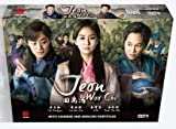 img - for Jeon Woo Chi (2012 Korean Drama, NTSC All Region, Deluxe 6 DVD set) book / textbook / text book