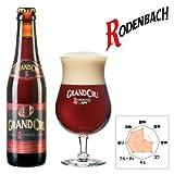 【ベルギービール】 ローデンバッハ・グランクリュ 330ml