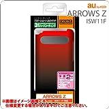 レイ・アウト au by KDDI ARROWS Z ISW11F用グラデーションシェルジャケット/ブラックレッド  RT-ISW11FC4/BR