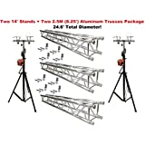 Two 14' Crank Up Stands With Three 8.20' Square Aluminum Truss Segments Package