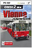 OMSI Vienna - The High-Floor Bus LU 200 - extension pour OMSI 1 & 2 [import anglais]...