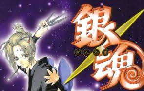 銀魂―ぎんたま― 25 (ジャンプコミックス)
