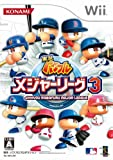 echange, troc Jikkyou Powerful Major League 3[Import Japonais]