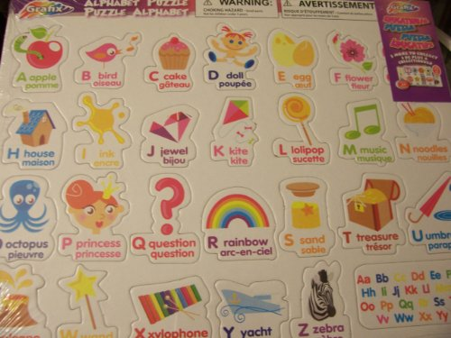 Educational Tray Puzzles for Kids ~ Alphabet (27 Pieces) - 1