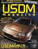 USDM MAGAZINE (マガジン) vol.05 2014年 2月号