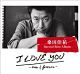 I LOVE YOU -now & forever-(��������������)