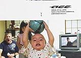 ACC CM年鑑〈2015〉