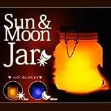 夜に輝くソーラーライト/Sun&Moon Jar(1台で2色の光)サン&ムーンジャー サンジャー