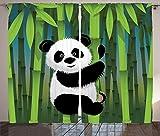 """デジタル印刷カーテン寝室リビングKids Youth部屋2つのパネルカーテンセット 108"""" W By 84"""" L p_9551_Cartoon_animal_108x84_fba"""