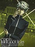 コード:ブレイカーのアニメ画像