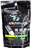 enlyten(エンライテン) Ver2・スポーツ・ストリップアスリートパック(3カセット入り)