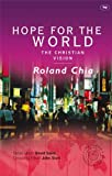 img - for Hope for the World: The Christian Vision book / textbook / text book