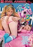 尻穴 LOVE 2 INFINITY 桃太郎映像出版 [DVD]