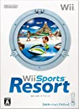 「Wii Sports Resort (Wiiスポーツ リゾート)」の画像