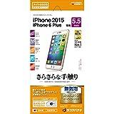 Amazon.co.jpラスタバナナ iPhone6 Plus/6s Plus スーパーさらさら反射防止フィルム R563IP6B
