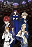 【Amazon.co.jp限定】Dance with Devils BD 1 *初回生産限定盤  (全巻購入特典:「描き下ろし全巻収納BOX」引換シリアルコード付) [Blu-ray]