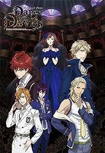 TVアニメ『Dance with Devils』ミュージカルコレクション「Dance with Destinies」 [CD]