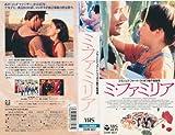ミ・ファミリア【字幕版】 [VHS]