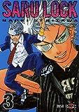 Saru Lock Vol.3