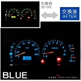 スカイライン R32 メーター球 led パネル球 打ち変え メーターランプ 交換 ホワイト ブルー ピンク H3.8 ~ H5.7
