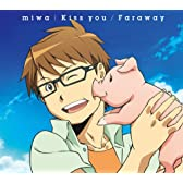 Kiss you/Faraway(期間生産限定アニメ盤)
