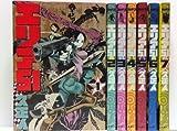 エリア51 コミック 1-12巻セット (BUNCH COMICS)