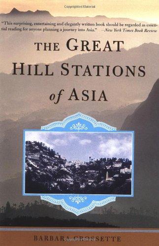 大山上的气象站的亚洲