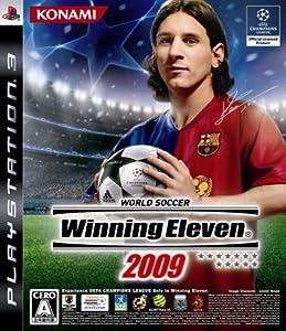 ワールドサッカー ウイニングイレブン 2009