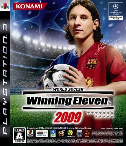 World Soccer Winning Eleven 2009 [Japan Import] - 1