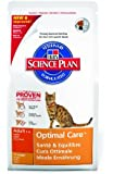 Hill's Feline Adult Chicken Dry Mix 2 kg
