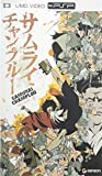 Samurai Champloo, Volume 2 [UMD for PSP]