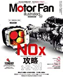 Motor Fan illustrated Vol.113 NOX��ά (�⡼�����ե����̺�)