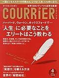 COURRiER Japon (クーリエ ジャポン) 2013年 04月号 [雑誌]