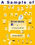 img - for A Sampling of Storybook Hebrew 1: Picturing the Alef Bet book / textbook / text book