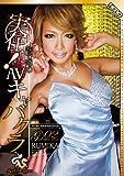 実在!巷で噂のAVキャバクラ RedDragon Vol.2 RUMIKA HERO [DVD]