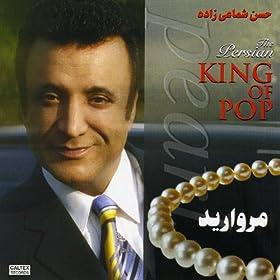 Amazon.com: Aroos Va Damad: Hassan Shamaeezadeh: MP3 Downloads
