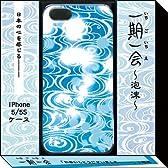 一期一会~泡沫~(iPhoneSE/5/5Sケース) (太平楽夢周)