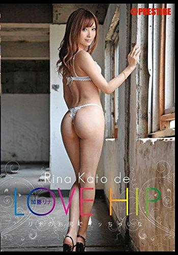 LOVE HIP [DVD]