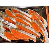 高級辛口紅鮭 1kg【築地市場から全国直送】【ギフト・お中元・プレゼント】
