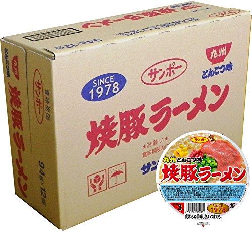 サンポー食品 焼豚ラーメン 94g×12個 -