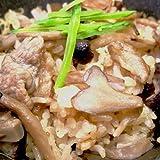 【小豆島惣菜山下屋】豚きのこ飯の具<200g>冷凍